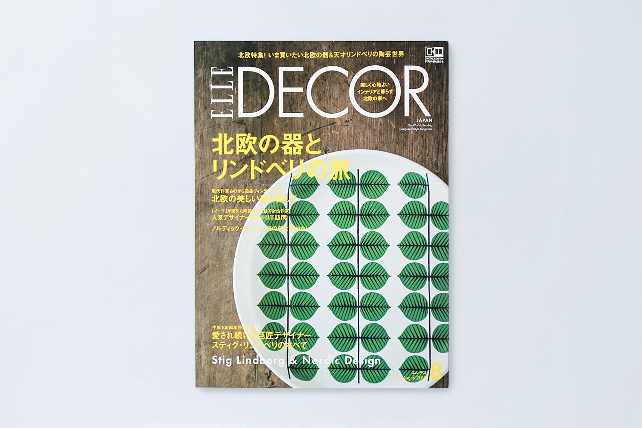 ©ELLE DECOR magazine