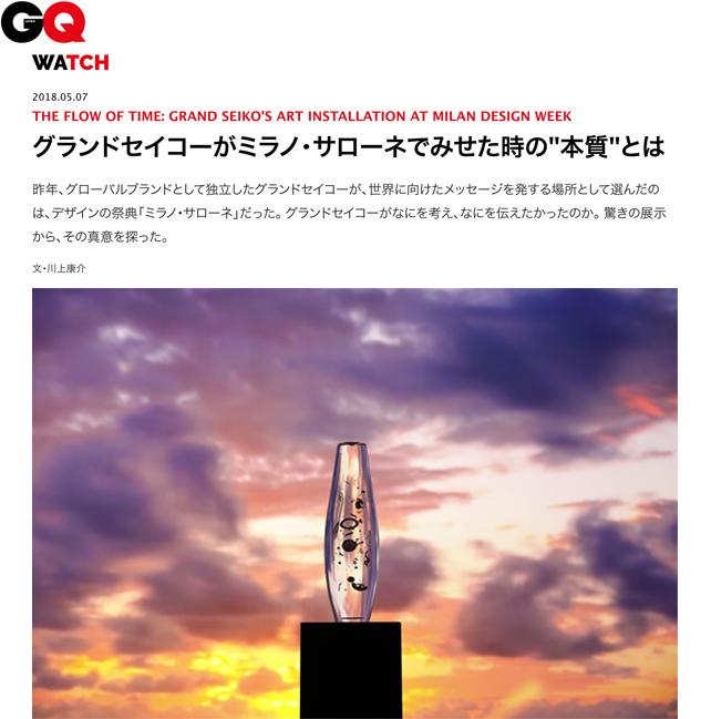 ©GQ JAPAN